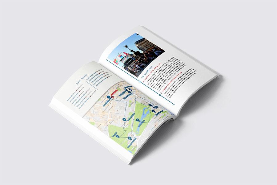 O que você vai encontrar: Roteiro Londres